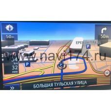 Активация Lexus ES и GS с навигацией 2018-2019 Ver.1 Gen.7 (готовый жесткий диск) Premium , Luxury