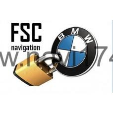 Код активации FSC для систем CIC/NBT/MOVE/NEXT 2019-2