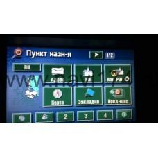 US Gen.4. Lexus Navigation DVD E1F Россия + Европа с русским поиском + номера (американский рынок)
