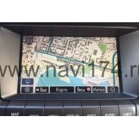 US Gen.5. Toyota Navigation DVD E1F RUSSIA EUROPE 2017/2018 Ver.1 + НУМЕРАЦИЯ +  русификация! (Американский рынок, Канада / 2004-2010г.)