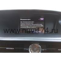 Toyota Touch Pro и  Lexus EMVN Navigation 2019-2020 Ver.1 американский рынок