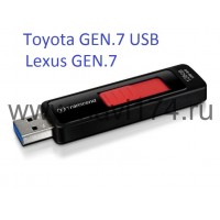 Обновление через USB Gen.7 Toyota Touch Pro и  Lexus EMVN Navigation 2019-2020 Ver.1 RUSSIA EUROPE