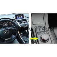 Lexus Navigation 13CY и Lexus 15CY обновление через USB (флешку) Gen.8 карты 2018-2019 Ver.2 (Россия и Европа)