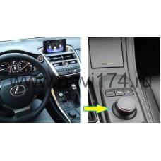 Lexus Navigation 13CY и Lexus 15CY обновление через USB (флешку) Gen.8 карты 2019-2020 Ver.2 (Россия и Европа)